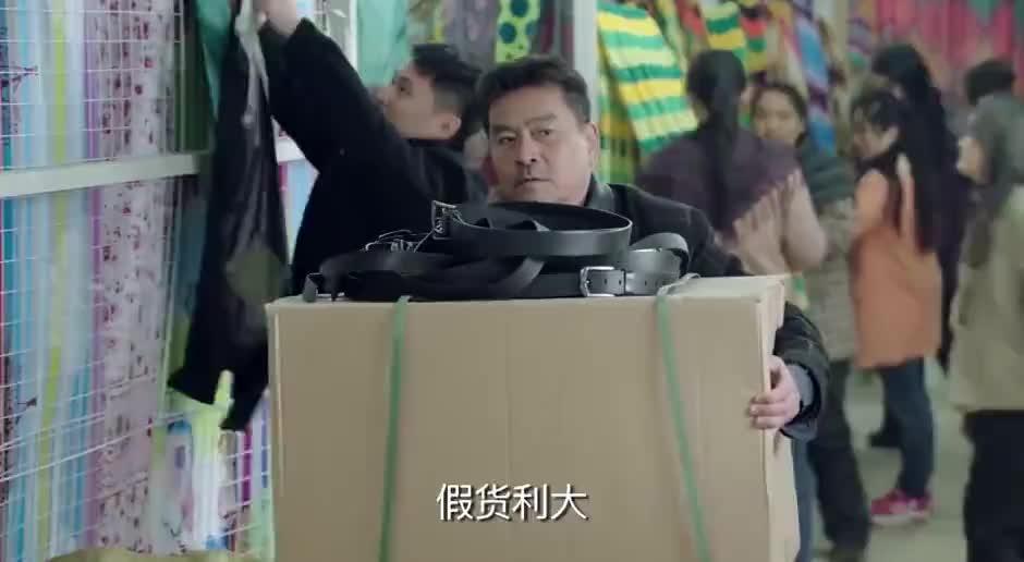 鸡毛:陈金水蹲守义乌商场查假货,陈江河:我家东西你随便查!