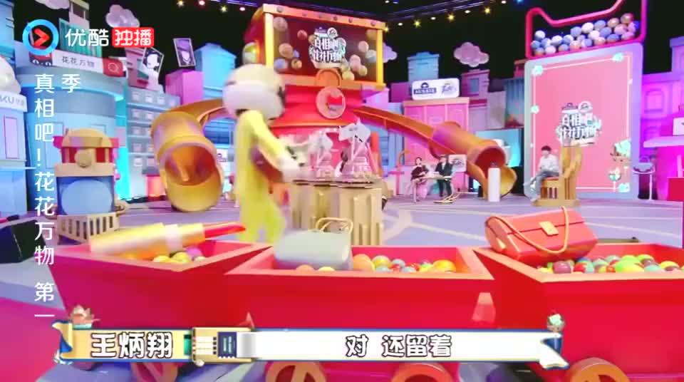 王炳翔挑战小S耐心,废话没完没了,小S:快弹