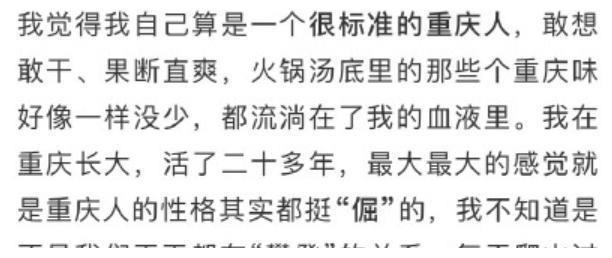 """肖战""""偶像失格""""被辟谣,拍科技感杂志意味颇深!"""