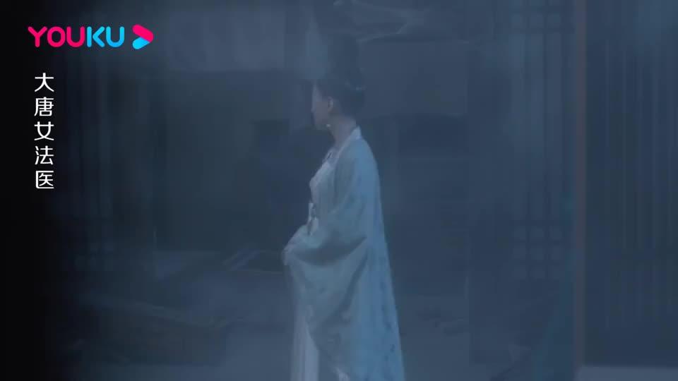 大唐女法医:冉颜还原凶案现场,原来刘夫人才是真正的凶手