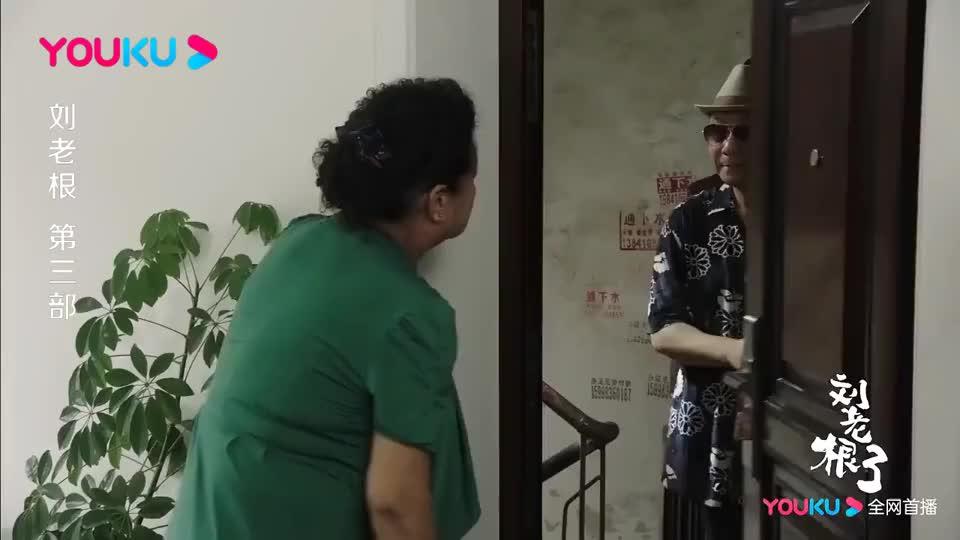 刘老根3:药匣子终于回国,与大奎见面直接拿出50万,太霸气了