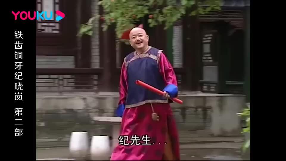 和珅向纪晓岚显摆祝寿词,纪晓岚却让他横着念,下秒和珅傻了!