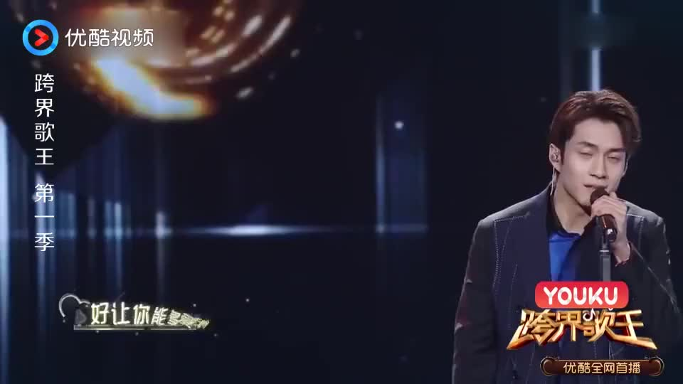 跨界歌王:韩东君献唱《痴心绝对》低沉嗓音太好听,宁静一脸沉醉