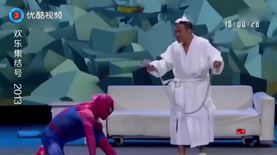 """爆笑小品:宋小宝大战""""蜘蛛侠"""",这段笑的我直不起腰!"""