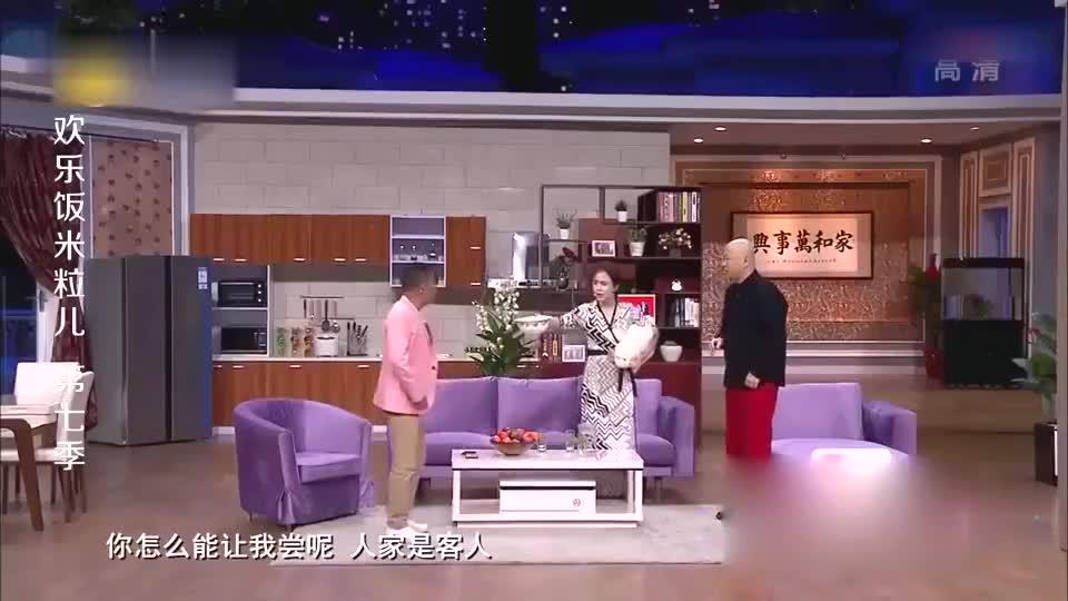 欢乐饭米粒第七季:黄杨做饭,郭冬临一脸恐惧,吓得急忙要回家!