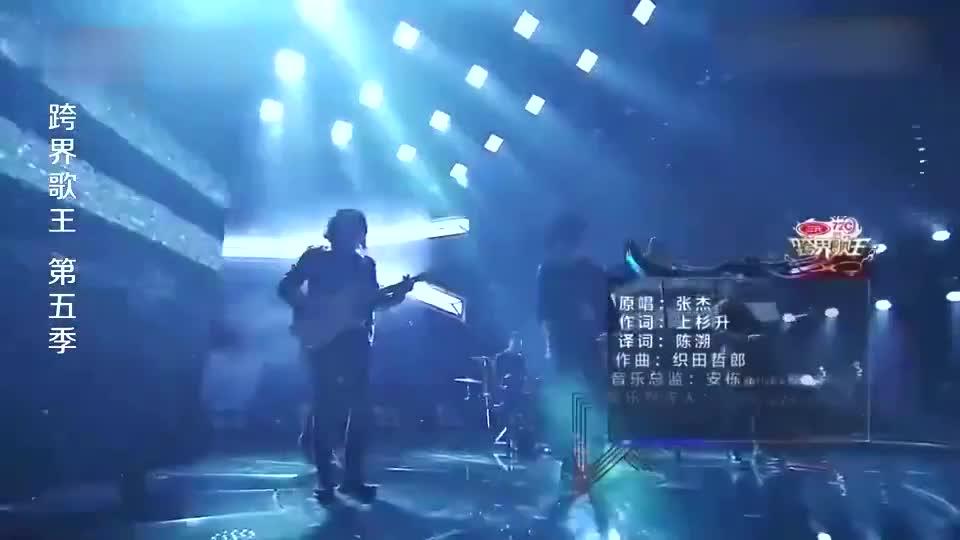 刘端端激情开唱《直到世界尽头》,让全场气氛燃爆了!
