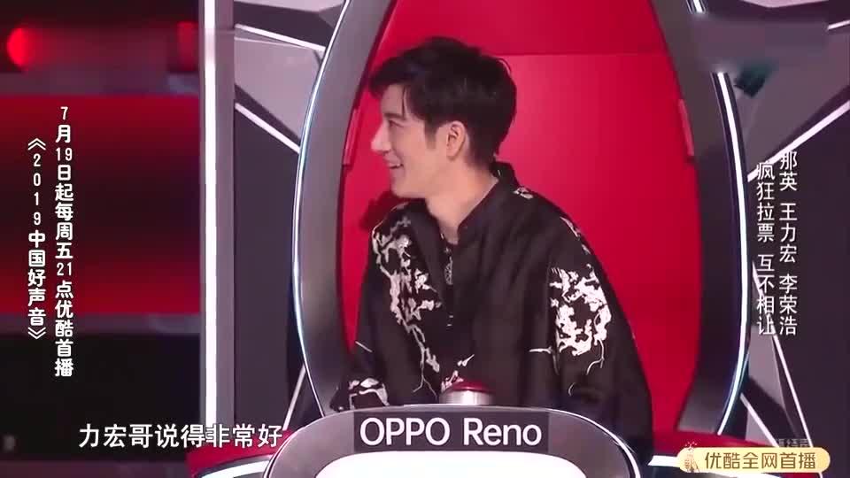 中国好声音:李荣浩表白女学员:我为你写歌,结果被女孩选中!
