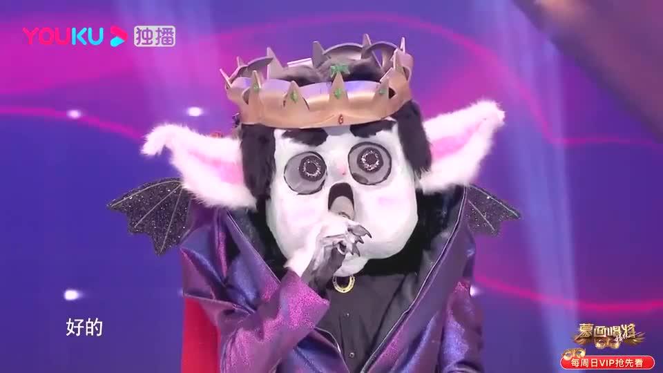 蒙面唱将:史上最小气的选手,比魏大勋还抠,杨迪:到底有多抠?