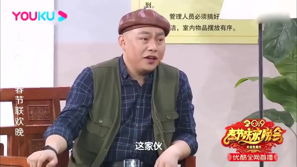 千万别让宋晓峰程野杨树林合作,这仨活宝喝酒,还没喝就笑死个人