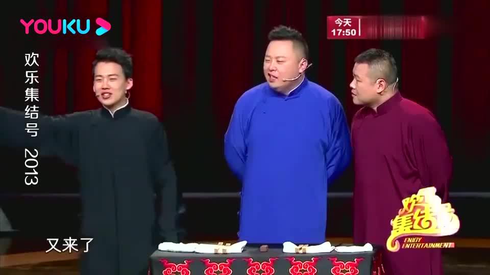 千万别让岳云鹏和郭麒麟同台,德云社数他俩能吹牛,笑死不偿命!
