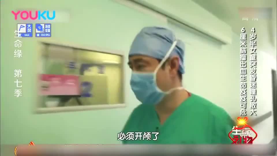 生命缘:看着被送进手术室的孙女,爷爷几乎崩溃:爷爷等着你!