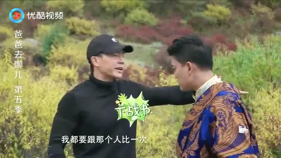 爸爸去哪儿:刘畊宏放狠话挑衅铁柱,混健身房的都这样嘛