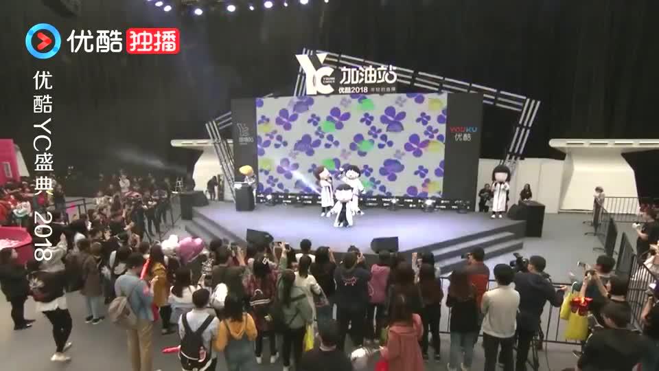 YC盛典:花轮和小丸子虐狗,经典BGM一响起来,满满的童年感