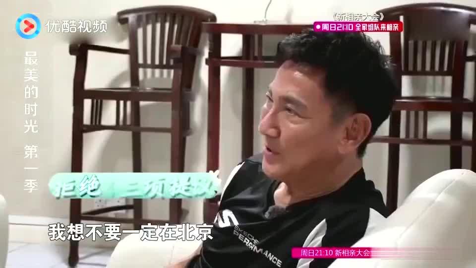 第一次见吴尊生气,只因爸爸不想去北京治病,差点吵起来!