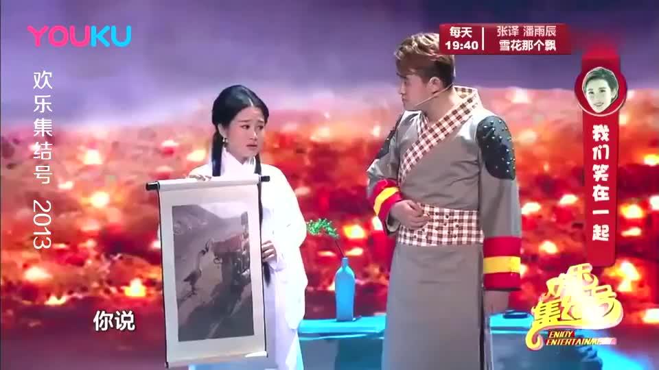 白鸽刘亮这段小品太搞笑,再搭档王雪东,台下直接笑到炸锅!