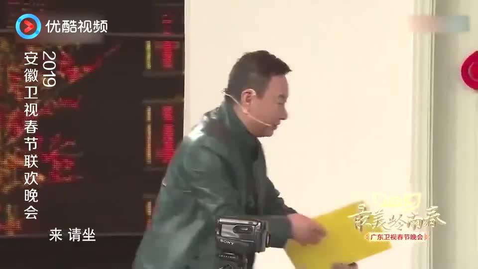 郭冬临又来演警察了,和郭嫂配合的越来越默契,包袱也更搞笑了!