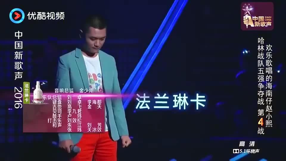 海南小伙大胆改编王力宏的歌,哈林闽南话互动为他开了一个好头!