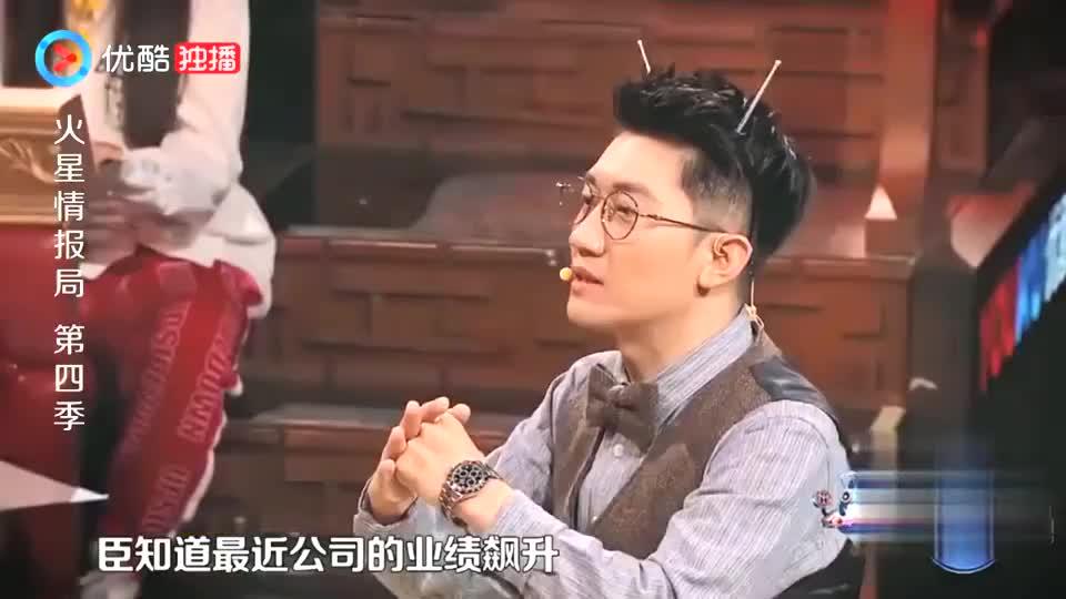 """金志文向杨迪唱歌,这首""""唉呀妈呀脑瓜疼""""让众人爆笑,太调皮了"""