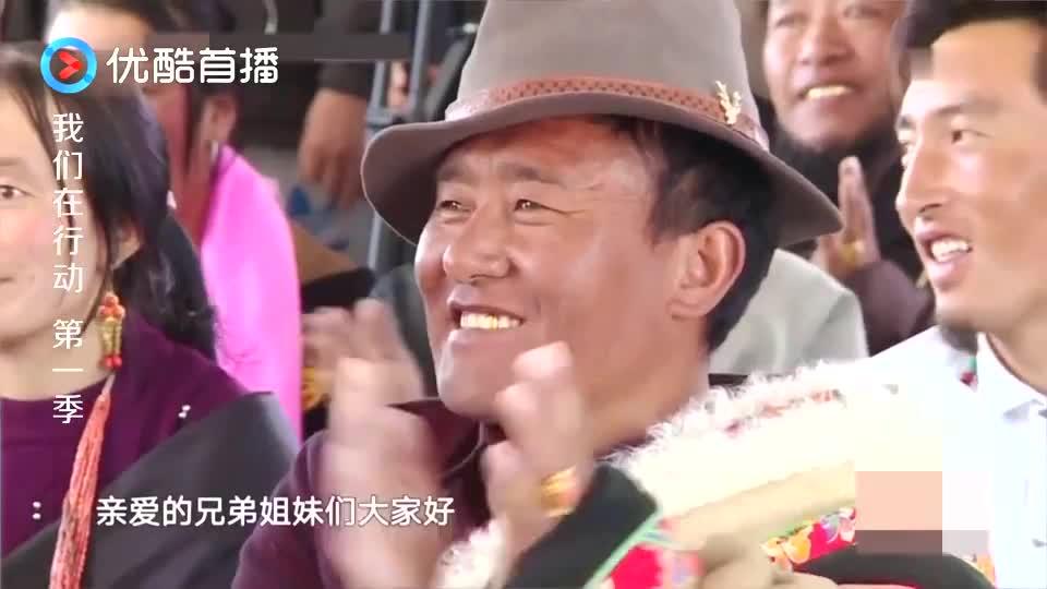 任贤齐称非常了解当地风土民情,竞选名誉村主任,自夸身强体壮!