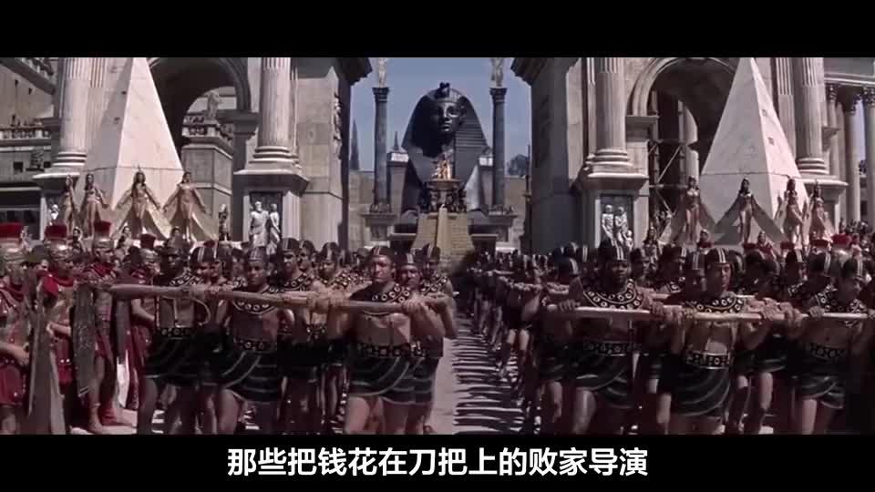 败家导演:《埃及艳后》超10倍预算,王家卫带着天价大咖等灵感。