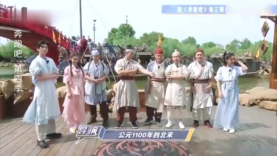 奔跑吧:兄弟团变身古装,果然最帅的还是蔡徐坤,小鲜肉就是嫩