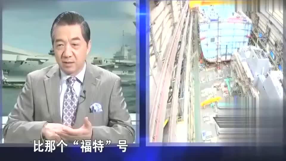 张召忠:英国和法国造航母技术没问题,可惜就是没钱