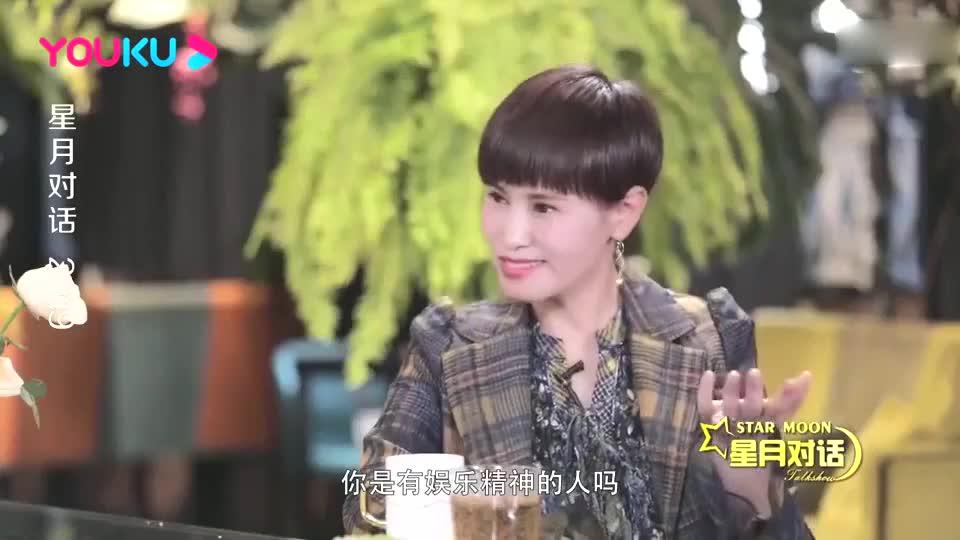 星月对话:吴昕台上那么自信,私下却是小女生性格,一遇事就紧张