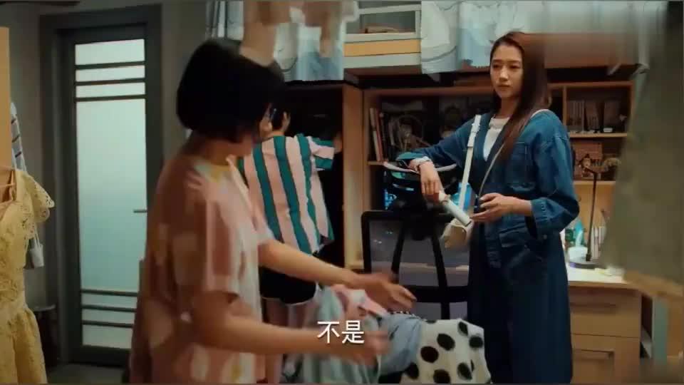 姜小果要去参加舞会,想问梁爽借衣服,好艳压瑞贝卡