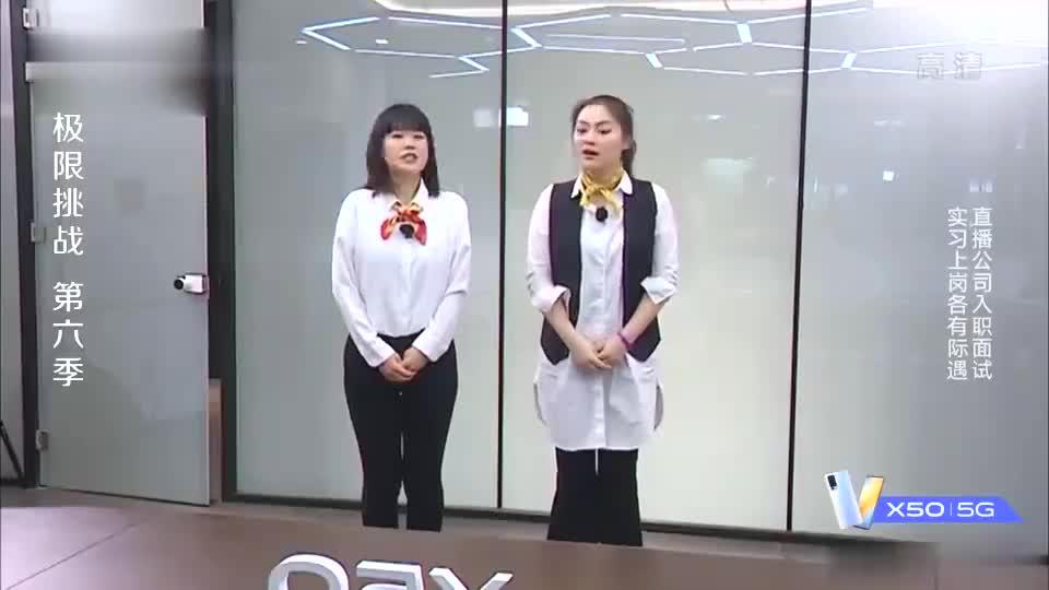 网红小姐姐唱rap,贾乃亮都看呆了,王迅被吓得一愣一愣