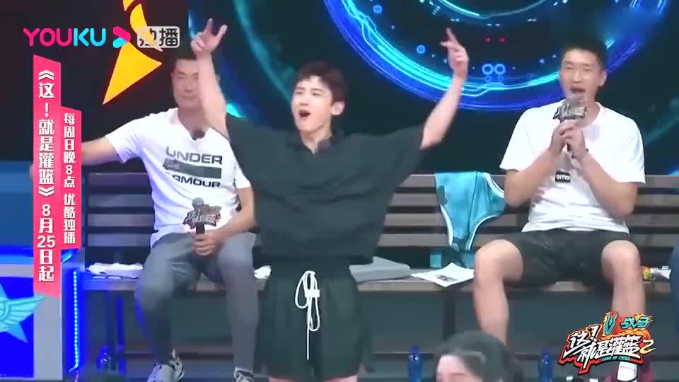就是灌篮:篮球比赛太精彩,白敬亭成功加入表情包大军!