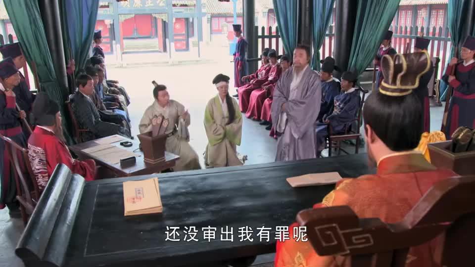 刘伯温:外甥杀了人,拿铁券丹书抵命,朱元璋却下令杀