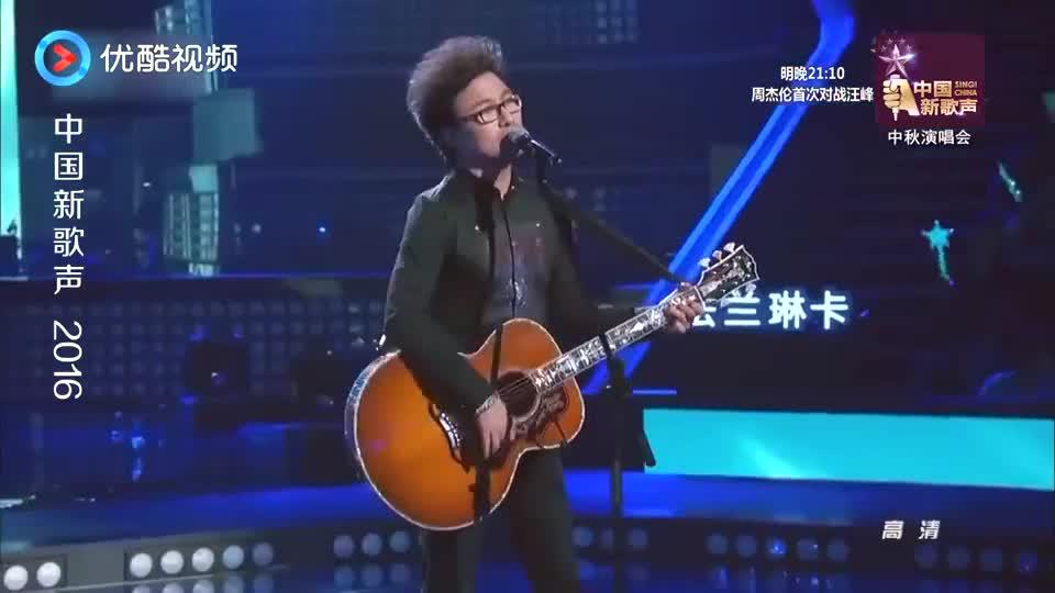 中国新歌声:汪峰深情献唱一首《谢谢》,摇滚之声再次征服众人!