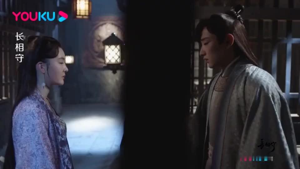 长相守:花锦绣监狱问原非白,宋明磊求婚原非烟