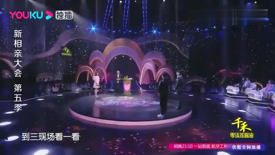 袁咏仪来《新相亲》,现场表白女嘉宾,你就是我心中的儿媳妇!