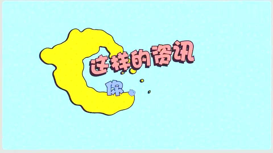 众人嗨唱小龙虾之歌,张杰被触动了,这旋律好魔性要被洗脑了