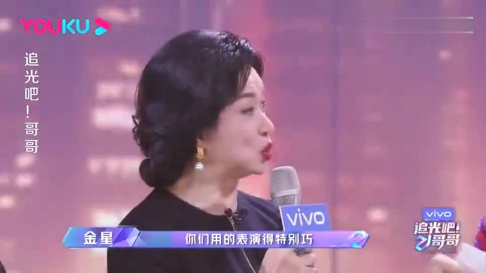 追光吧:刘敏涛看到《阿里巴巴》的舞台,被哥哥们感动哭了!