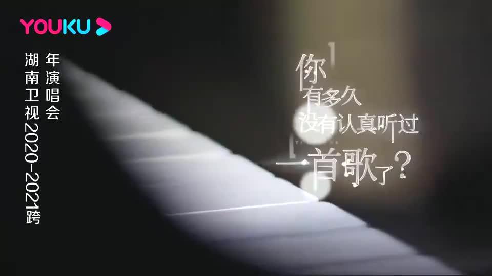 华晨宇开创神级现场《愿》,嗓音实在太空灵,万人现场灵魂同步!