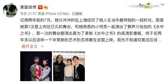 黄磊谈育儿经,14岁女儿太优秀,关爱与引导是给孩子的最好礼物