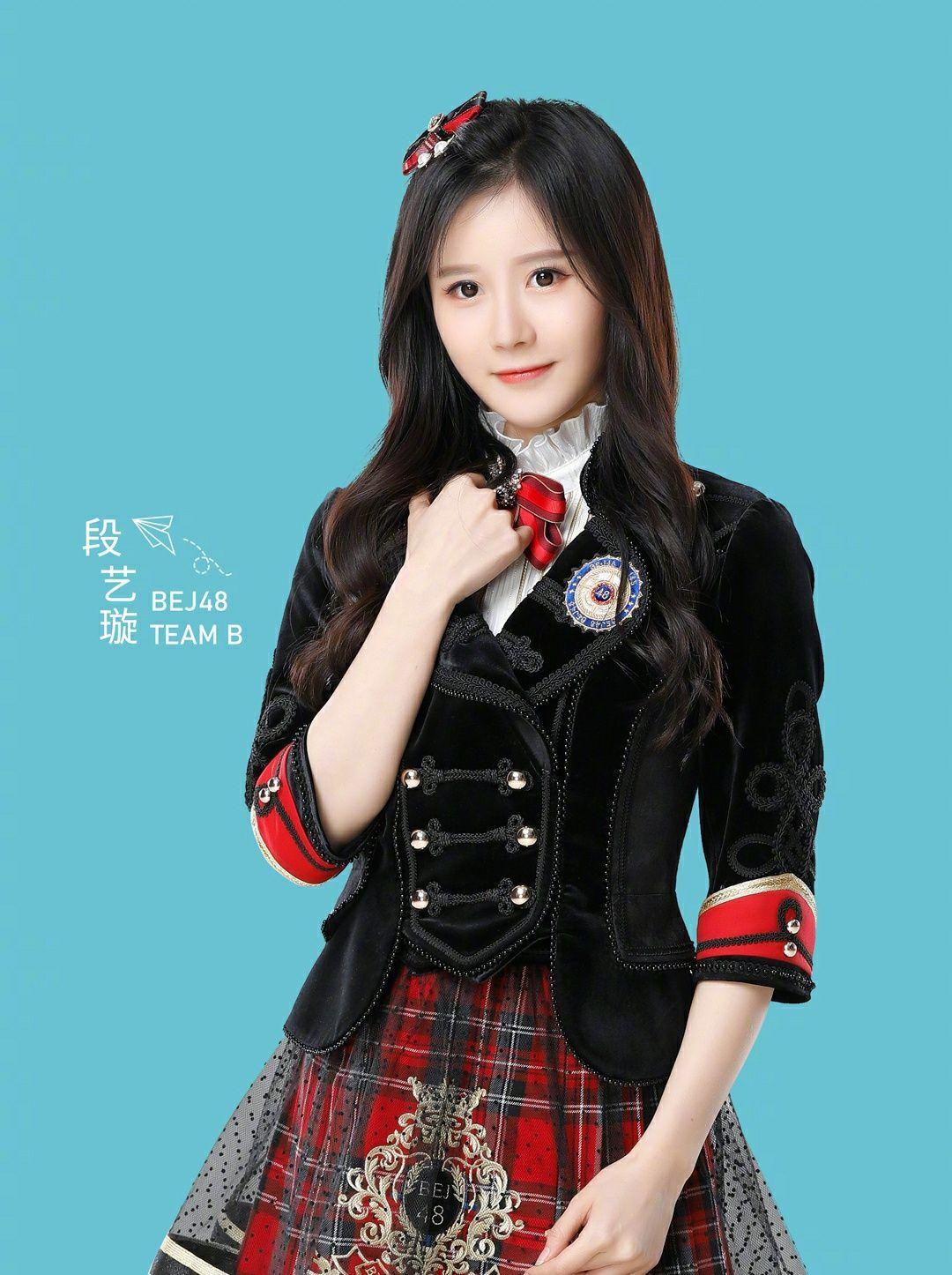 BEJ48段艺璇,多年努力拼搏,换来今天的实至名归
