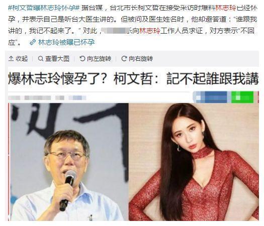 女神林志玲正式退出娱乐圈只为做好孕前全部准备,喜讯将近啦