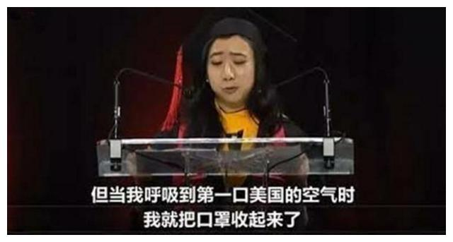 """三年过去,那个说""""美国空气香甜""""的中国留学生,如今现状如何?"""