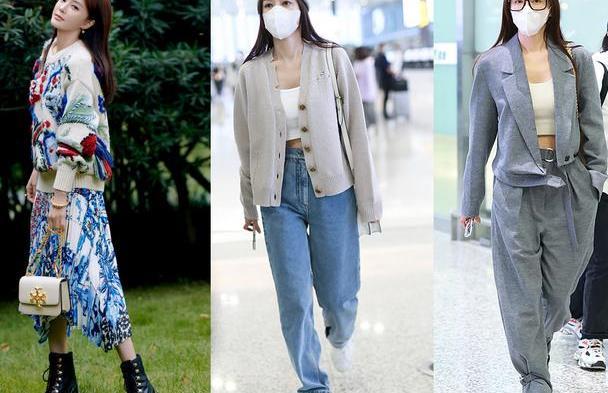 秦岚的秋季时髦穿搭,麦色开衫配牛仔裤简洁清爽,灰色短西装好酷