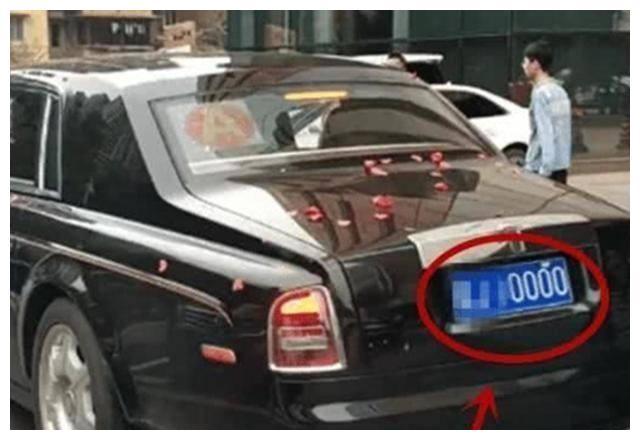 4个0车牌因不吉利被嫌弃,土豪买下后,10年里价格暴增10倍