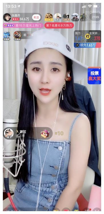 陌陌张鑫雨单曲《爱到流泪谁的罪》DJ版大热,获酷狗热歌榜第三