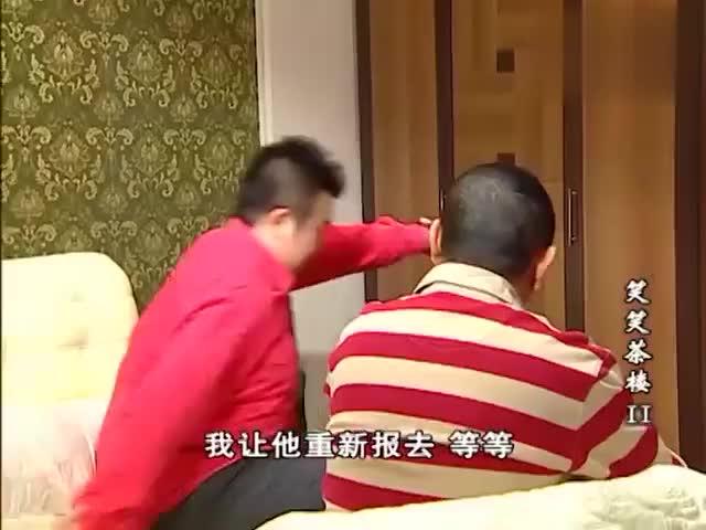笑笑茶楼:这婆媳关系真挺好!婆婆喜欢俏儿媳,直言是我小棉袄!