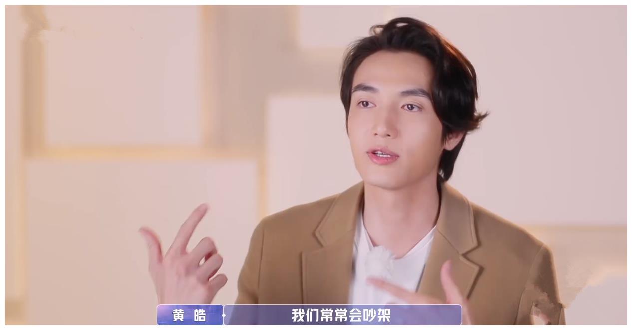 萧亚轩也怕录完节目分手,遭男友黄皓控诉:有时候我呼吸你都生气