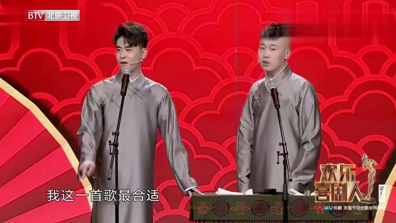 张云雷现场梳妆好娇羞!和杨九郎比唱功谁才是90后?