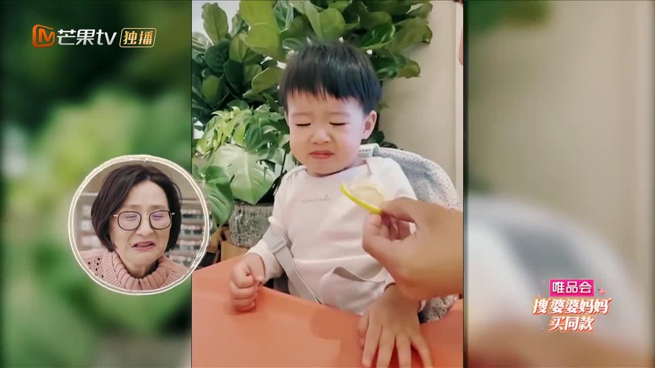 姜潮给儿子喂柠檬,麦迪娜笑不停,婆婆:看我回去怎么收拾你!