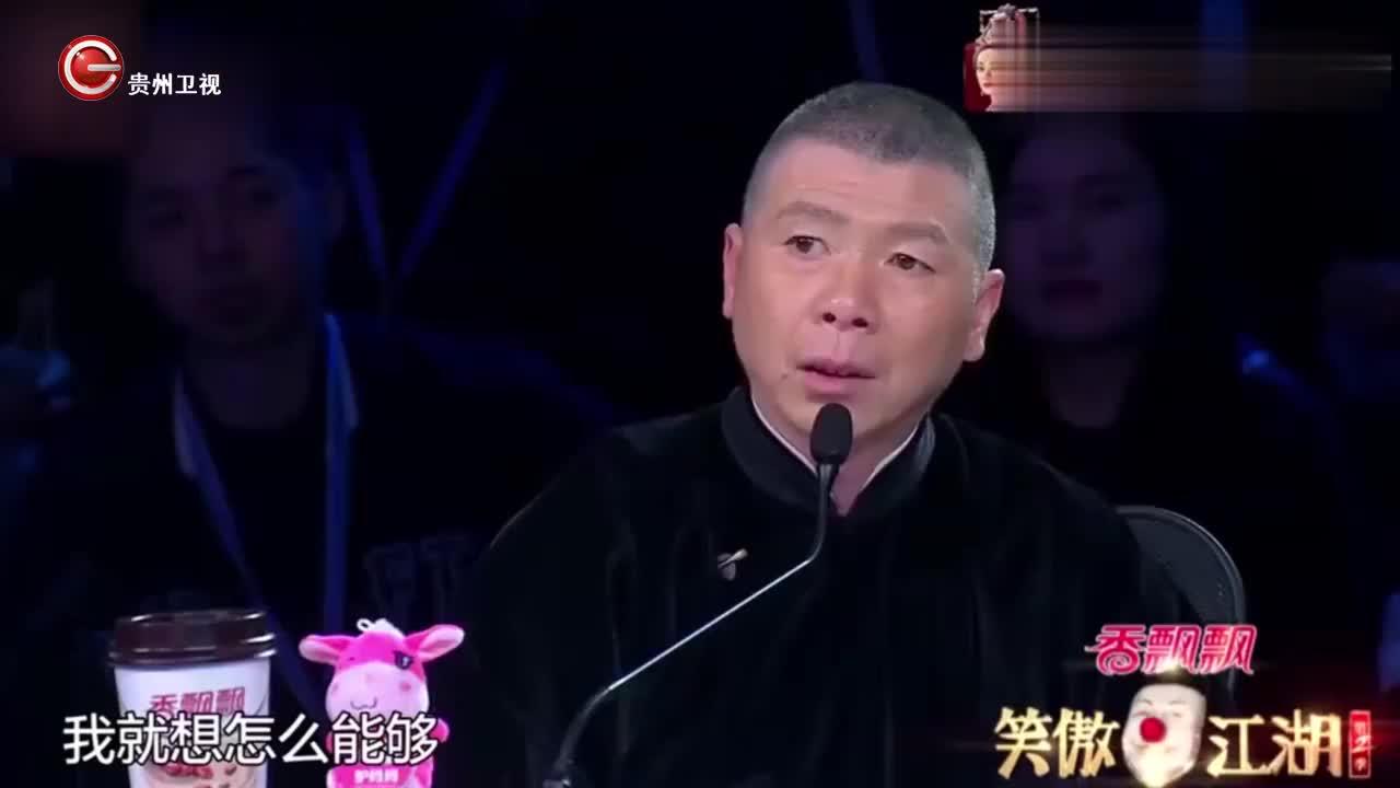 宋丹丹称陆敏雪是黑马,郭德纲神补刀,夸你黑啊!