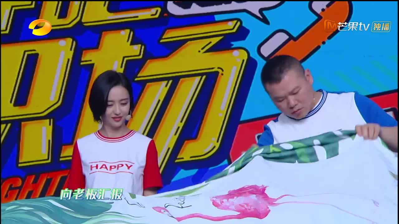 快本:海涛袁弘猪八戒背媳妇,袁弘竟还是八戒,谢娜笑到崩溃!